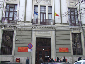 Posta Timisoara
