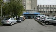 UPU Spitalul Clinic Judetean