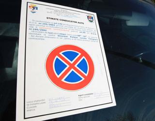 parcare interzisa