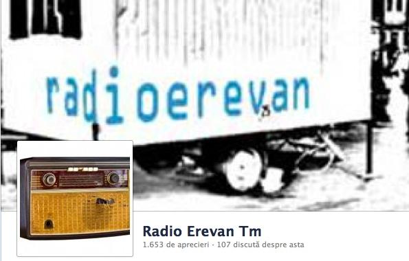 radio erevan tm