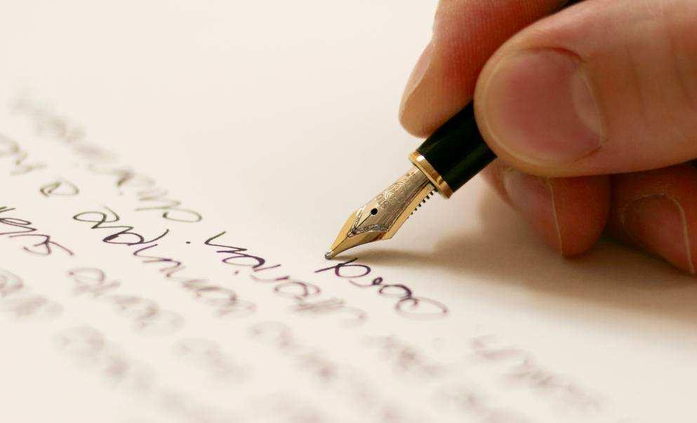 lucrare scrisa