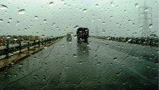 ploi inundatii