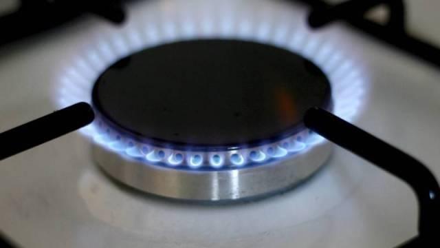 gaz Ghiroda