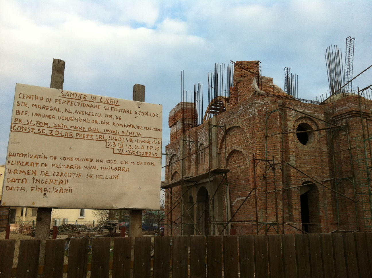biserica ucraineana1