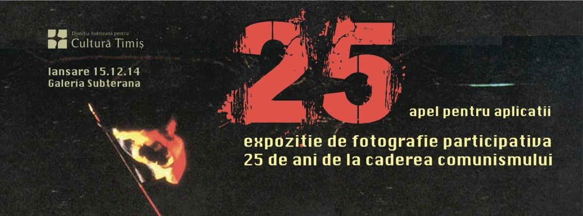 Apel de participare expo 25 - casa artelor