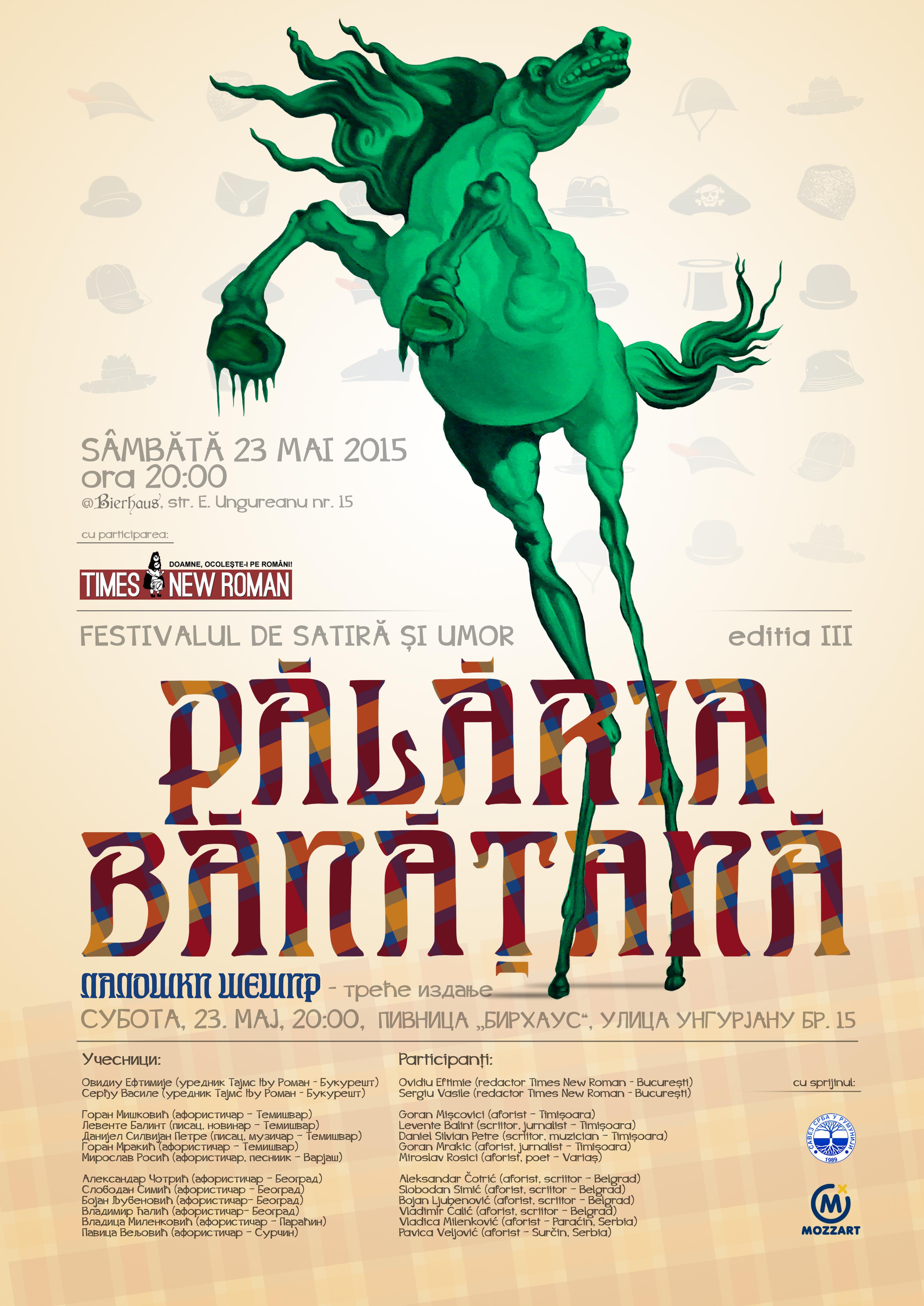 Palaria-Banatana-2015