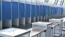AEP a stabilit datele alegerilor prezidenţiale: 10 şi 24 noiembrie