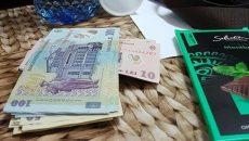 bani alocatie