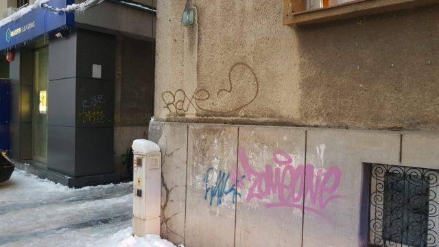 tanar graffitti