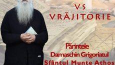 Har vs. vrăjitorie, dezbatere la Timișoara