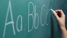 Încep evaluările naționale de la finalul claselor a II-a, a IV-a și a VI-a