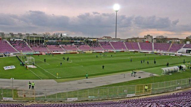 "Stadionul ""Dan Paltinisanu"""