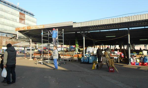 Piața 700