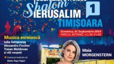 """""""Shalom Ierusalim"""""""