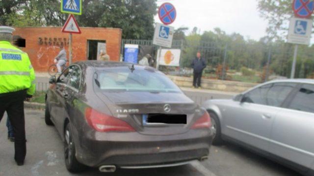 parcare ilegala