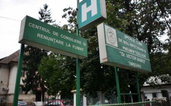 Spitalul Victor Babes Timisoara