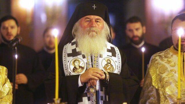 IPS Ioan Mitropolitul-Banatului