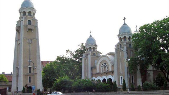 Biserica Iosefin