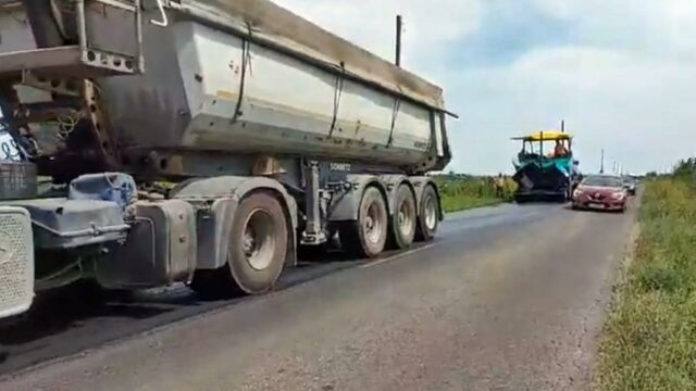 asfalt Sanmihaiu German