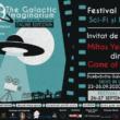 TGIFF-poster