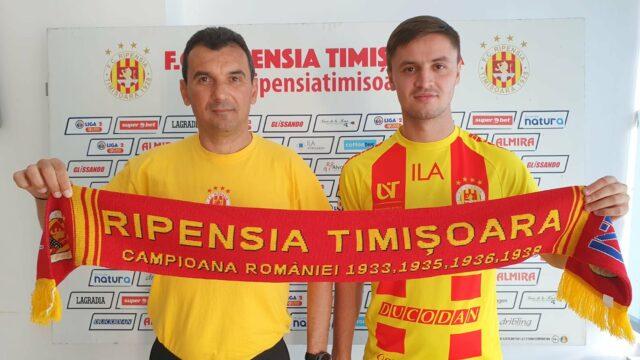 Radu Rogac Ripensia