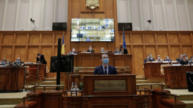 Florin Citu Parlament