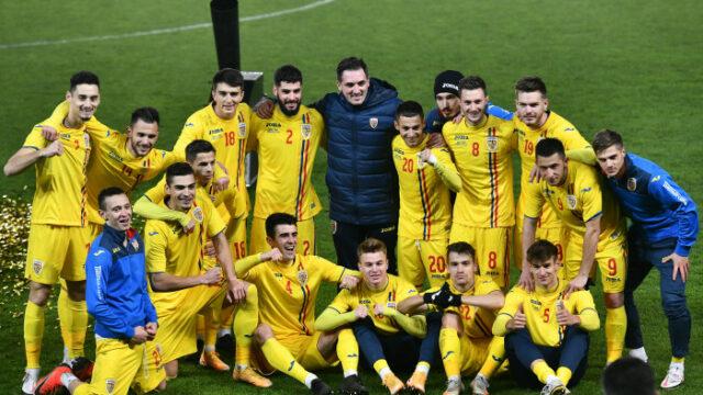 Romania tineret