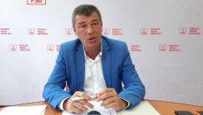Radu Toanca